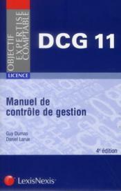 Manuel de contrôle de gestion (4e édition) - Couverture - Format classique