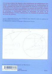 Techniques mathématiques pour la physique ; licence 1e année ; cours et exercices avec solutions - 4ème de couverture - Format classique