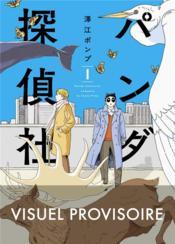 Panda detective agency - Couverture - Format classique