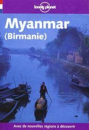 Myanmar - Intérieur - Format classique