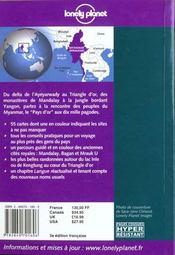Myanmar - 4ème de couverture - Format classique