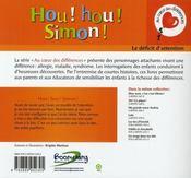 Hou ! hou ! Simon ! le déficit d'attention - 4ème de couverture - Format classique