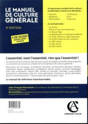 Manuel de culture générale : de l'Antiquité au XXIe siècle (5e édition) - 4ème de couverture - Format classique