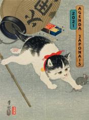 Agenda japonais 2021 (édition 2021) - Couverture - Format classique
