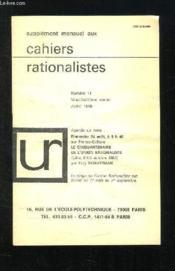 Supplement Au Cahiers Rationalistes N° 11 Aout 1980. - Couverture - Format classique