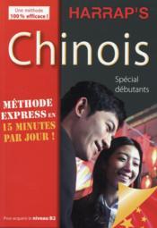 Méthode express ; chinois - Couverture - Format classique