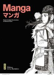 Manga - Couverture - Format classique