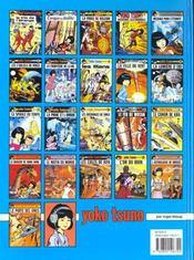 Yoko Tsuno T.7 ; la frontière de la vie - 4ème de couverture - Format classique