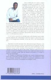 Afrique du xxie siecle - 4ème de couverture - Format classique