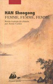 Femme, femme, femme et seduction - Intérieur - Format classique