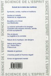 Experience De La Vie De L'Ame - 4ème de couverture - Format classique