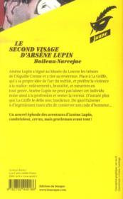Le second visage d'Arsène Lupin - 4ème de couverture - Format classique