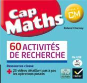Cap maths CM; activités de recherche (édition 2017) - Couverture - Format classique