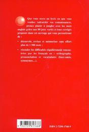 Jongler Avec Les Mots En Anglais - 4ème de couverture - Format classique