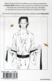 Ane no kekkon t.2 - 4ème de couverture - Format classique