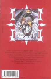 Vampire knight t.3 - 4ème de couverture - Format classique