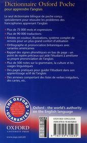 Dictionnaire Oxford ; anglais-français / français-anglais - 4ème de couverture - Format classique