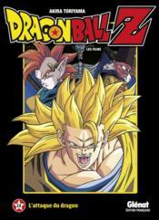 Dragon Ball Z - les films T.13 ; l'attaque du dragon - Couverture - Format classique