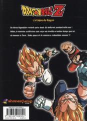 Dragon Ball Z - les films T.13 ; l'attaque du dragon - 4ème de couverture - Format classique