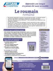 Le roumain ; débutants et faux-débutants B2 - 4ème de couverture - Format classique