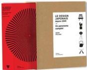 Le design japonais depuis 1945 - Couverture - Format classique