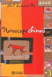 Horoscope Chinois 2006 - Intérieur - Format classique