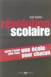 Révolution scolaire - Intérieur - Format classique