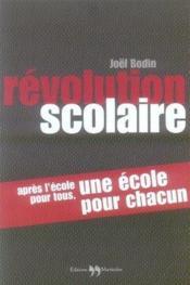 Révolution scolaire - Couverture - Format classique