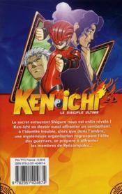 Ken-Ichi t.18 - 4ème de couverture - Format classique