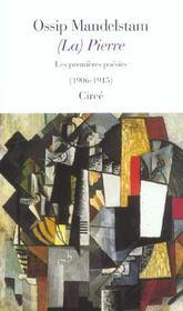Pierre (La) - Intérieur - Format classique