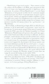 Pierre (La) - 4ème de couverture - Format classique