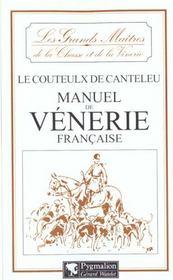 Manuel De Venerie Francaise - Intérieur - Format classique