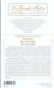 Manuel De Venerie Francaise - 4ème de couverture - Format classique
