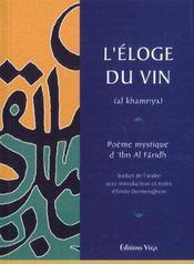 L'eloge du vin - Intérieur - Format classique