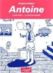 Antoine t.1 - Couverture - Format classique