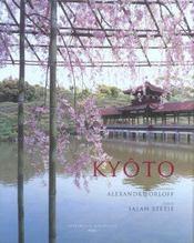 Kyoto - Intérieur - Format classique