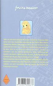 Fruits basket T.11 - 4ème de couverture - Format classique