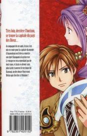 Arata t.3 - 4ème de couverture - Format classique
