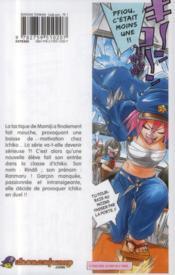 Bimbogami ga ! T.3 - 4ème de couverture - Format classique