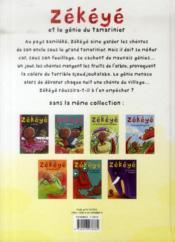 Zékéyé et le génie du tamarinier - 4ème de couverture - Format classique