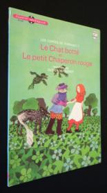 Les Contes de Perrault 1 : Le Chat botté et Le petit Chaperon rouge - Couverture - Format classique