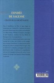 L'ondée de sagesse ; chants de la lignée de kagyu - 4ème de couverture - Format classique