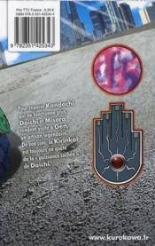 Blazer drive t.5 - 4ème de couverture - Format classique