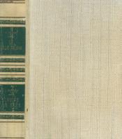 La Belle Helene Suivi De Louise De Saxe Ou L'Amour Qui Regne. Collection : Les Amours Celebres. - Couverture - Format classique
