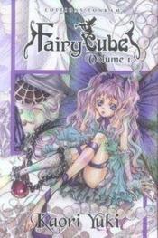 Fairy cube t.1 - Couverture - Format classique