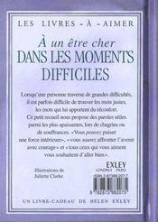 A Un Etre Cher Dans Des Moments Difficiles - 4ème de couverture - Format classique