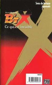 B'Tx t.12 ; ce qui est invisible - 4ème de couverture - Format classique