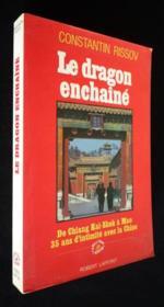 Le Dragon Enchaine - Couverture - Format classique