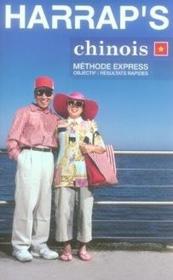 Méthode express chinois - Couverture - Format classique