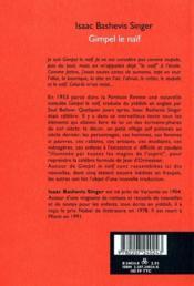 Gimpel le naïf - 4ème de couverture - Format classique